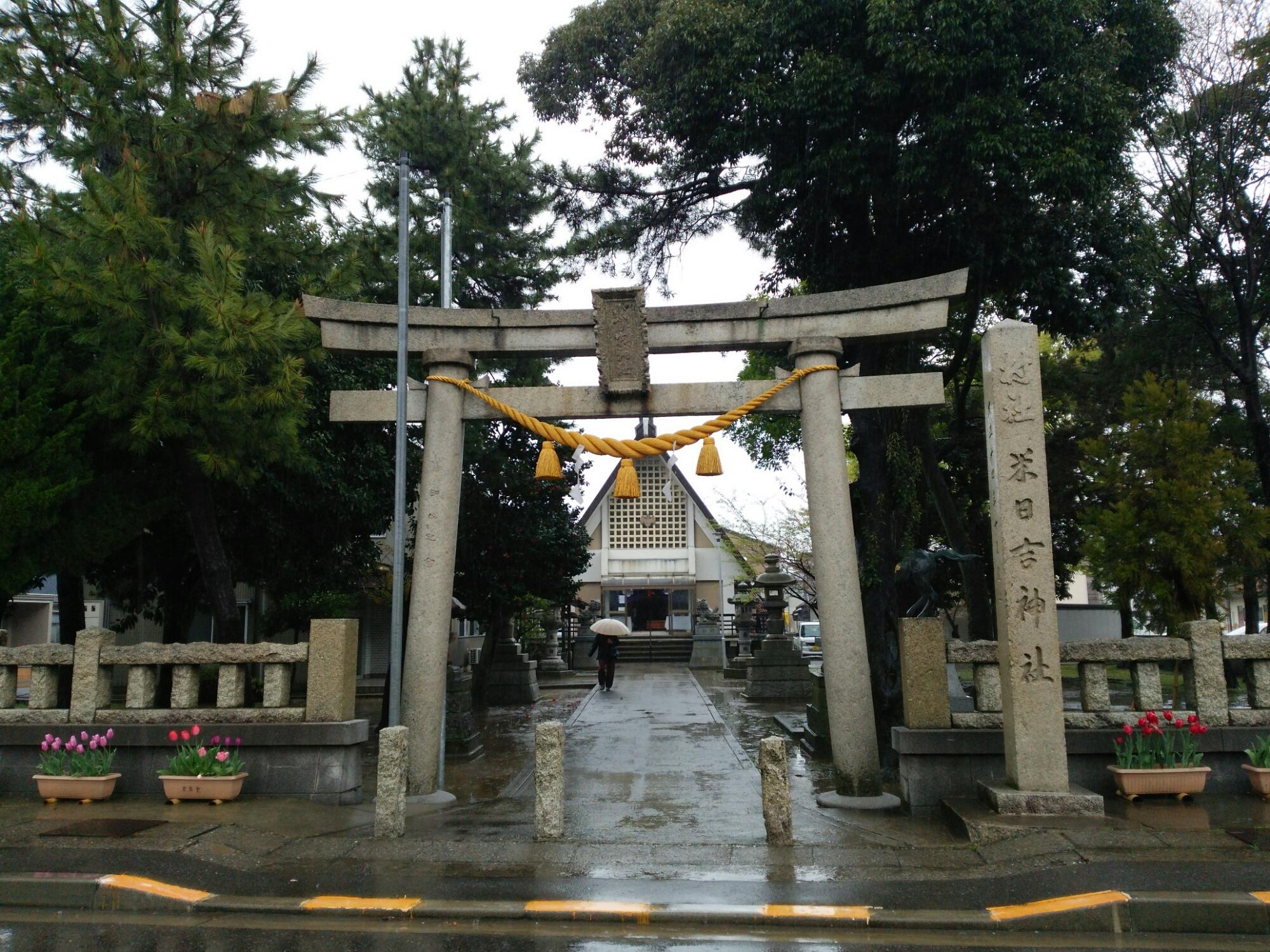 米日吉神社 春季例大祭斎行