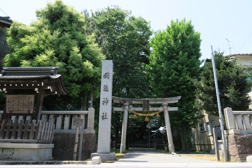 国造神社 フォトグラフィティ