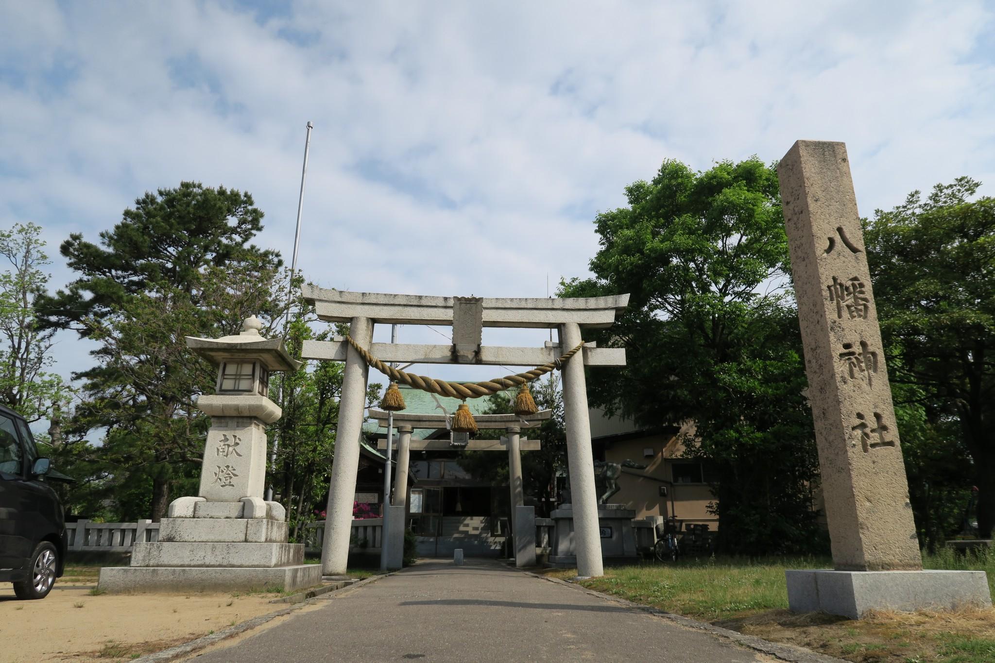 八幡神社 正面第二鳥居より