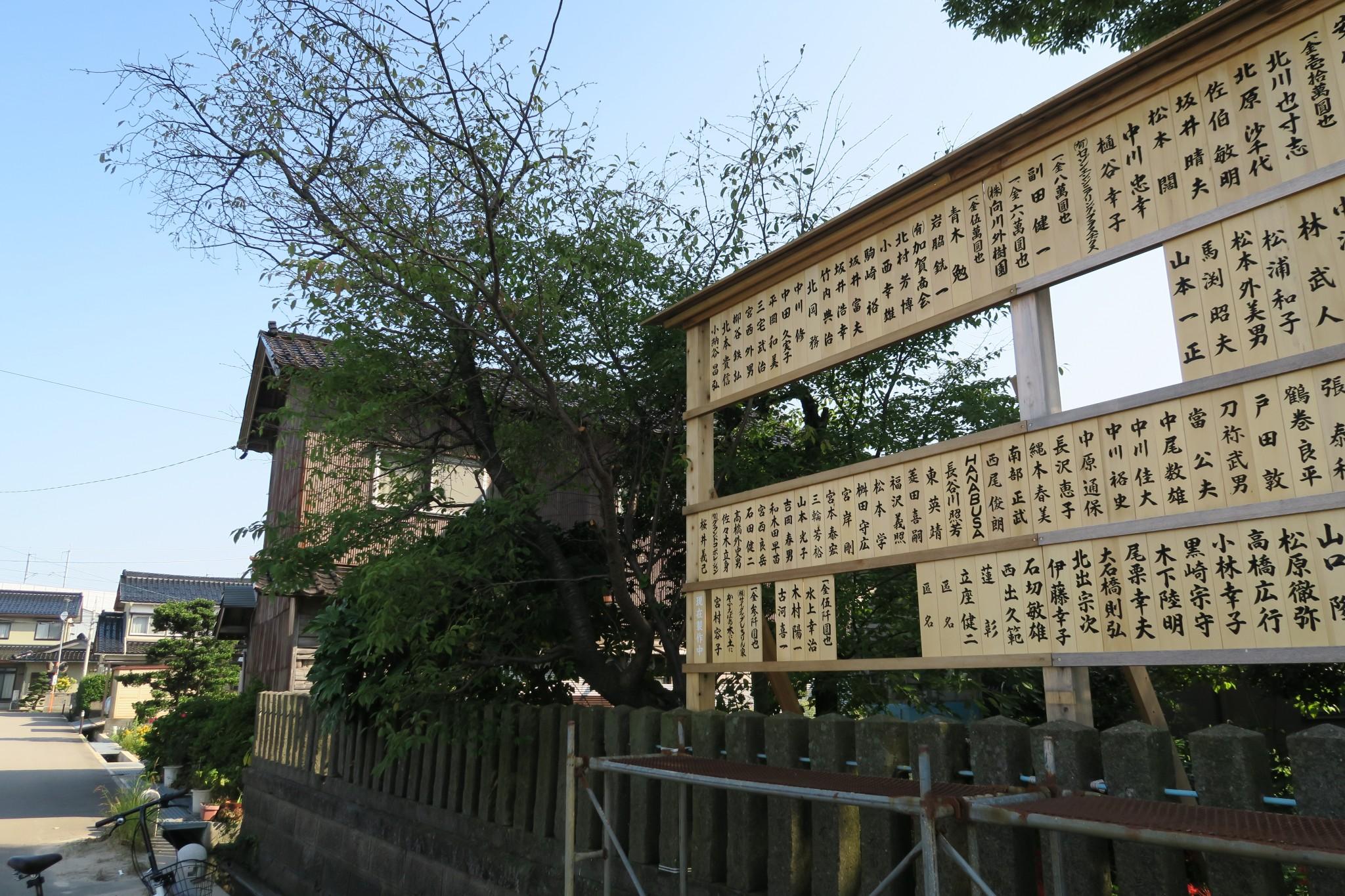 平成27年9月23日 荒川神社 01