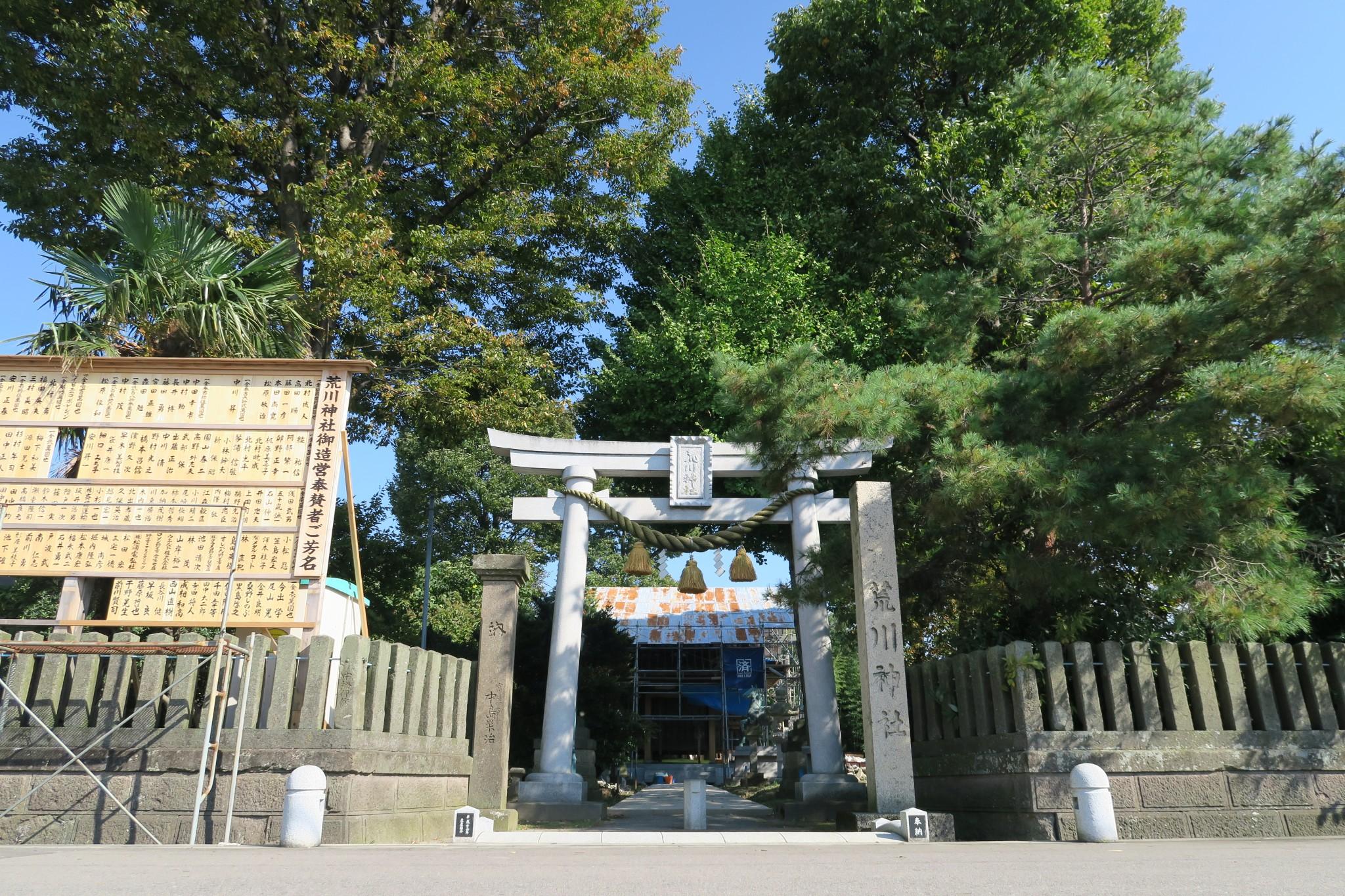 平成27年10月18日 荒川神社 01