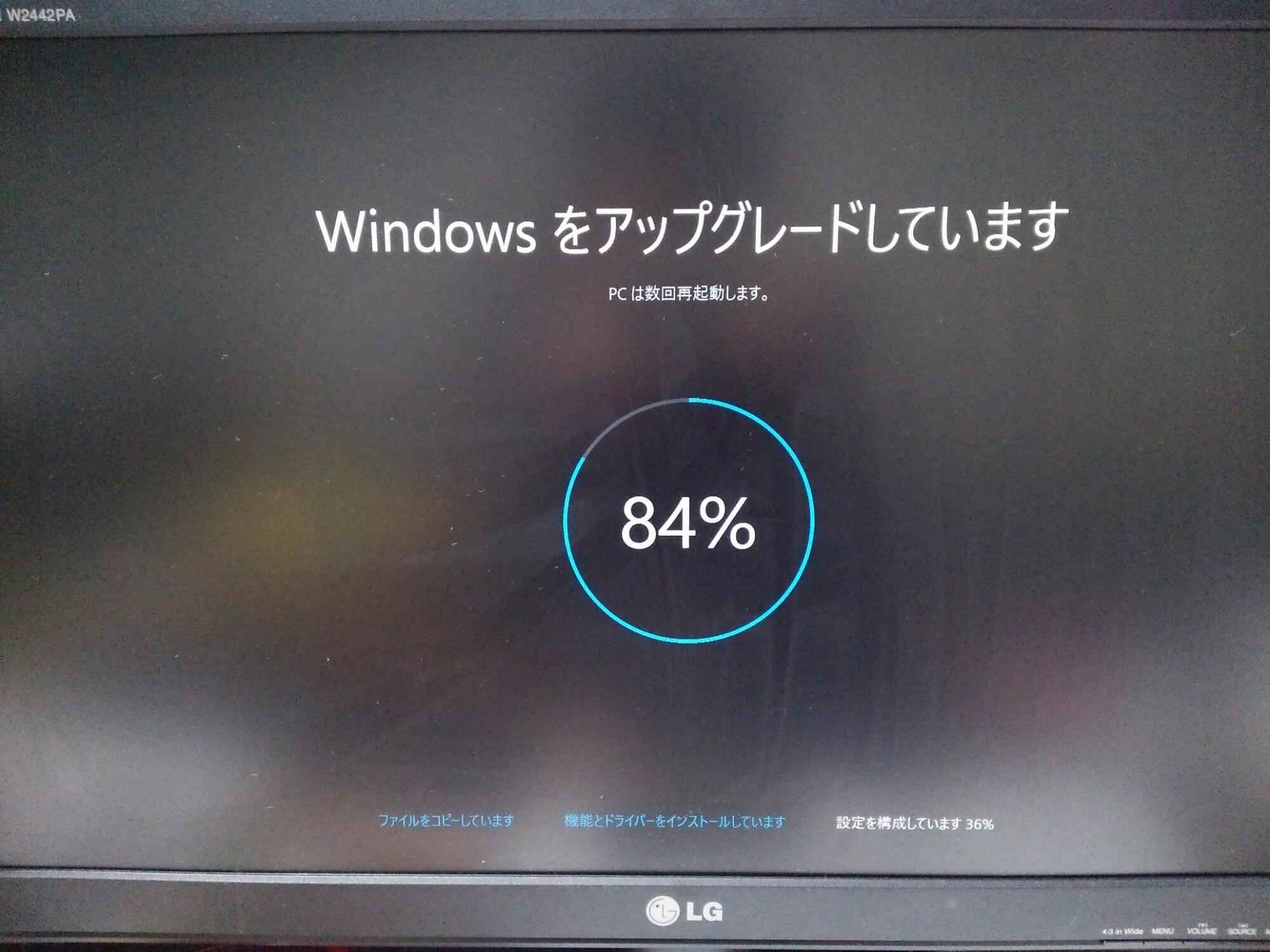 Windows10を応援しています