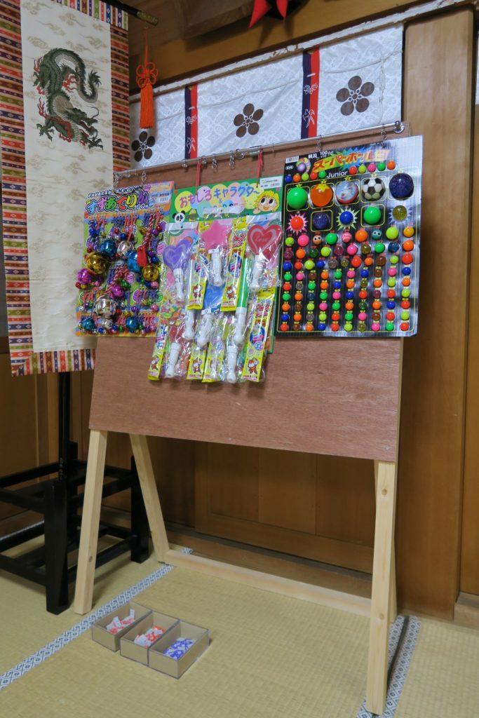 平成28年 春日神社 春季例祭のご案内