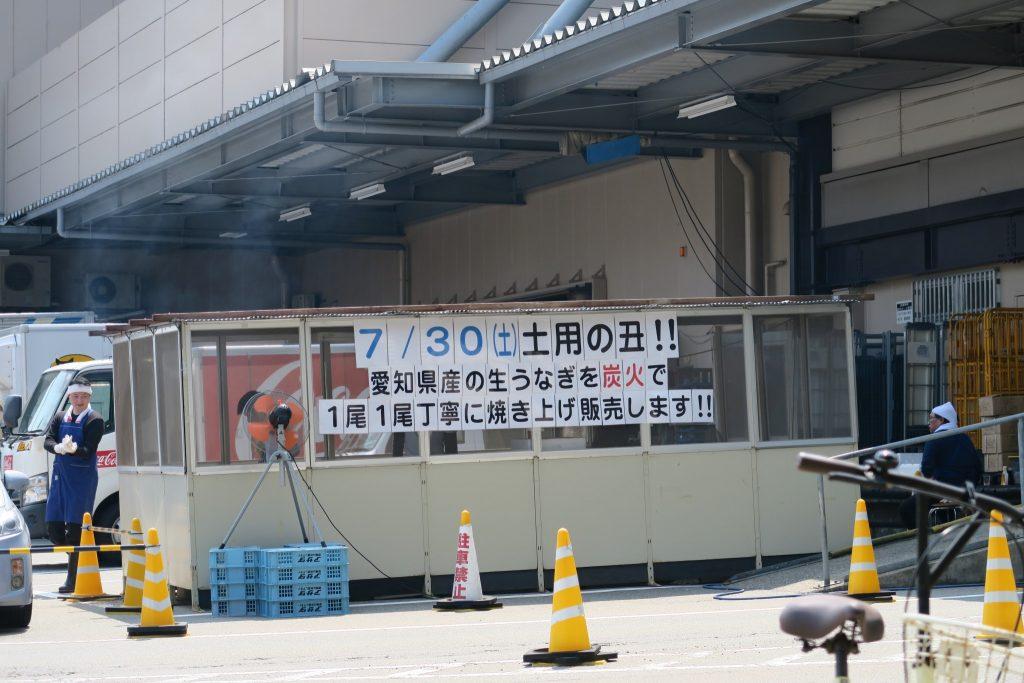 春日神社境内写生大会開催中(鰻の香り付き!)