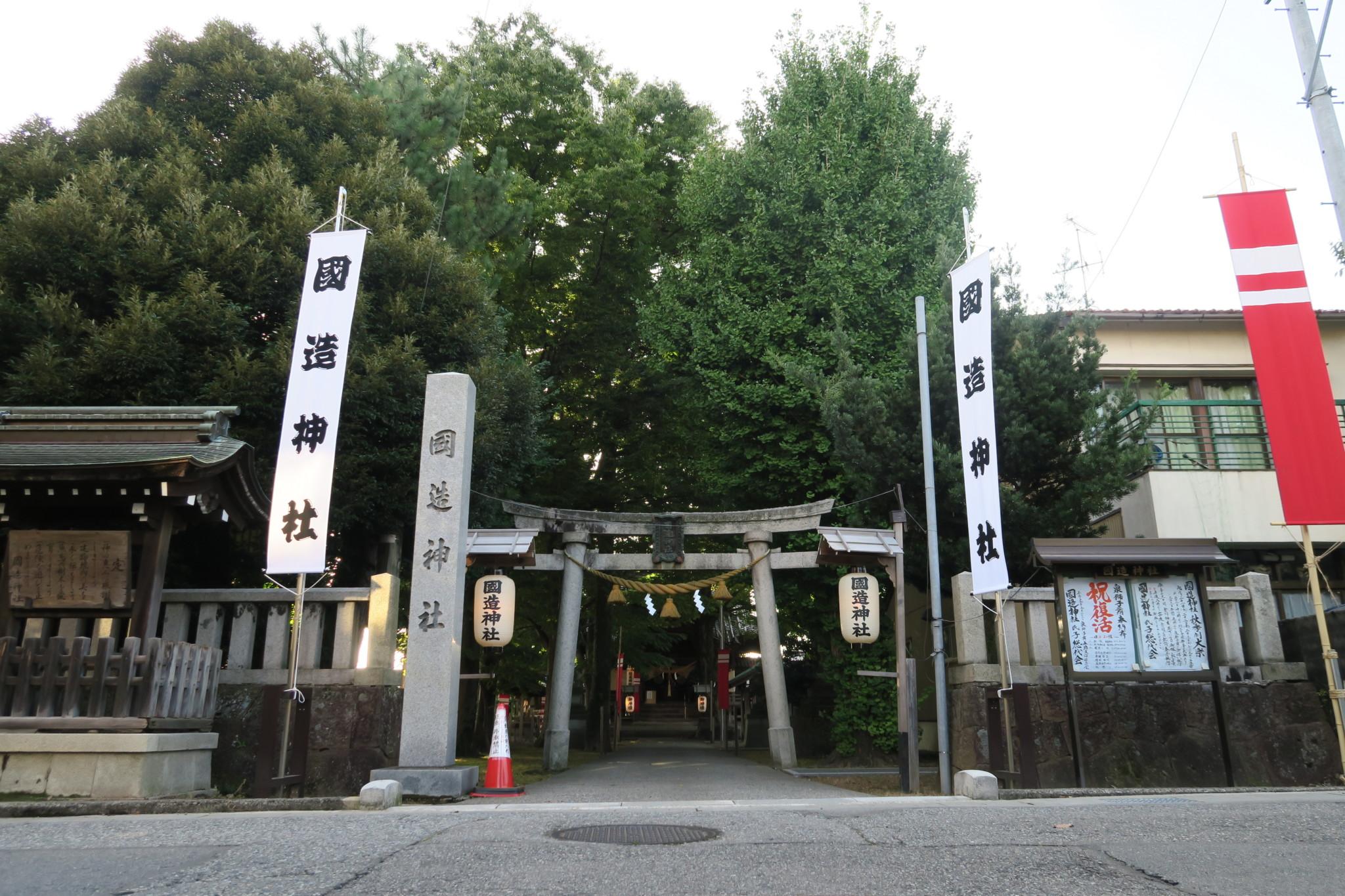 国造神社の神名旗が奉納されました