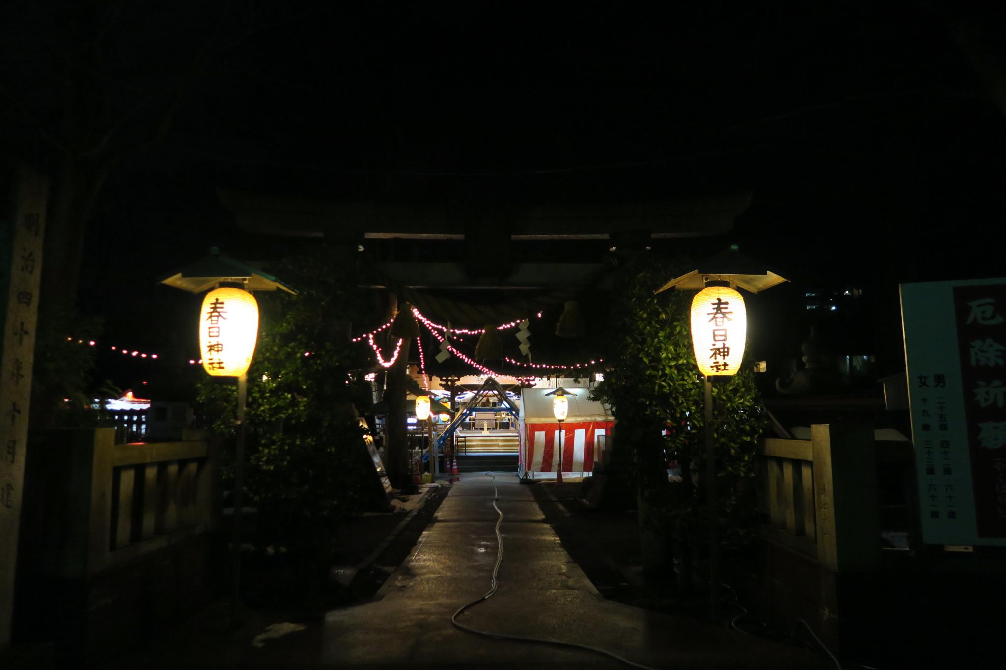 平成三十一年 正月 夜明け前